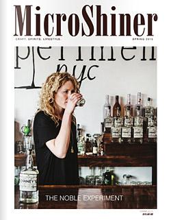microshiner_spring2015